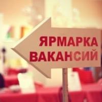 """Для сотрудников """"Мостовика"""" пройдет очередная ярмарка вакансий"""