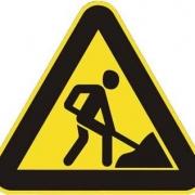 Омским дорогам закроют ямы
