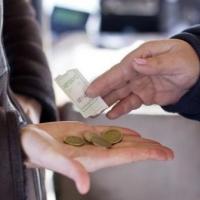 Стоимость проезда в Омске может вырасти до 20 рублей