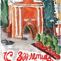 Топ-10 марок к 300-летию Омска