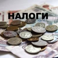 Омский «Авангард» переместился в «десятку» крупных налогоплательщиков в госказну