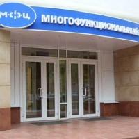 В Омской области МФЦ начнут работать по новому графику
