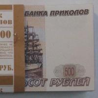 Пожилая омичка доверилась лжеработнику ПФР и обменяла деньги на купюры «Банка приколов»