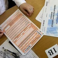 Стали известны сроки проведения ЕГЭ-2016 в Омске