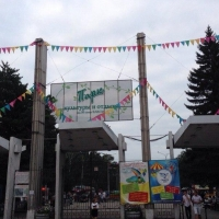 Для юных омичей в парке приготовили бесплатные развлечения