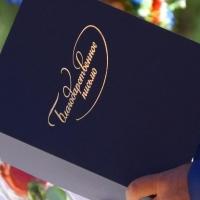 Фадина вручила грамоты омским строителям, поздравив с профессиональным праздником