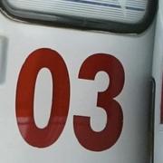 Омич погиб под колёсами автомобиля