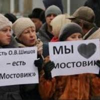 В поддержку арестованного Шишова омичи устроят митинг