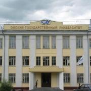 Омский университет занял место в рейтинге фонда Потанина