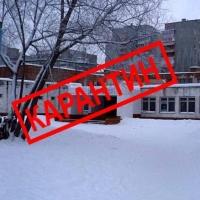 Карантин в омских школах продлили до 3 февраля