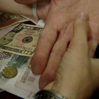 Омскую целительницу, похитившую деньги, осудили на 1,5 года условно