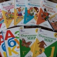 После проверки прокуратуры в омских школах начнут закупать учебники для первоклашек