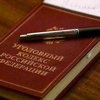 Омского депутата лишили полномочий за кражу
