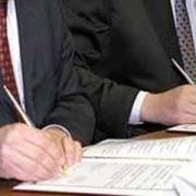 Облправительство и Tele2 Russia заключили соглашение