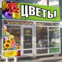 Омич украл из цветочного магазина пять тысяч рублей, попросив у продавца стакан воды