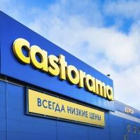 Омичи останутся без Castorama