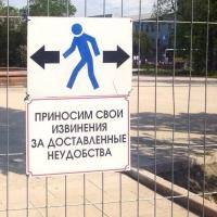 Мать упавшей в подвал школьницы отсудила 20 тысяч рублей благодаря Омскому областному суду