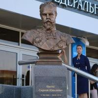 В Омске открыли памятник Сергею Витте