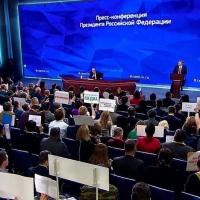 На пресс-конференцию с Путиным поедут пять омских журналистов