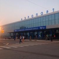 Заниматься развитием Омского аэропорта будет бывший замминистра промышленности