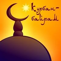 Завтра в Омске состоится вечер мусульманских песен