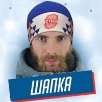 На Рождественском полумарафоне в Омске участников утеплят варежками и шапками