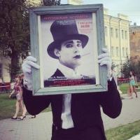 В библиотеке на Заозерной выступит кукольник из Петербурга Ренат Шавалиев
