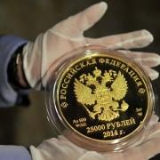 Омичи смогут приобрести олимпийскую монету весом 3 килограмма