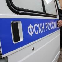 В Омской области задержали дилеров, пытавшихся продать наркотики, чтобы купить наркотики
