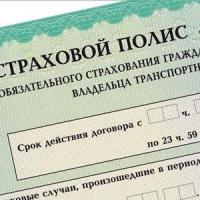 В Омской области агенты «Росгосстраха» навязывали дополнительные услуги