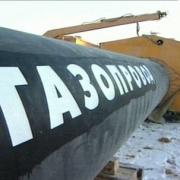 Областные власти продают газопроводы на Левобережье Омска