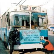 В Омске троллейбус сбил пешехода