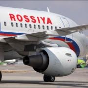 Самолет из Омска приземлился с поврежденным колесом