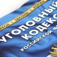 В Омской области из-за тысячи рублей убита пенсионерка