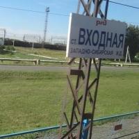 В Омске из-за аварийного путепровода на «Входной» на год закроют развязку