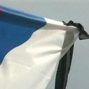 21 августа в Омской области объявлено днем траура