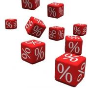 Сбербанк раздает бонусы