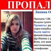Молодую даму с собачкой не могут найти в Омске уже пять дней