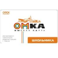 Для омских школьников проводят розыгрыш транспортных карт