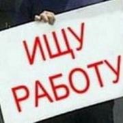 В Омске вырос уровень безработицы
