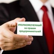 В воскресенье омским предпринимателям дадут советы в твиттере