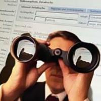 С 1 января ФНС России начнет проводить налоговый мониторинг