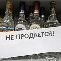 Омичи выступили против ночной продажи алкоголя