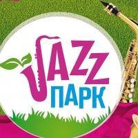 Трио Даниила Крамера подарит омичам джазовое настроение