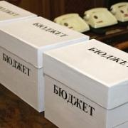 Бюджет Омска дополнят почти 900 миллионами
