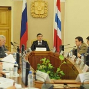 Омским бюджетникам пообещали зарплату до 29 тысяч