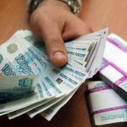 Треть омичей недовольна своей зарплатой