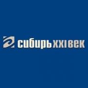Интернет-сообщество выберет сибиряков года