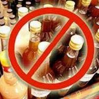 4 ноября в Омске ограничат продажу алкоголя