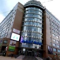 СМИ сообщили о закрытии одного из самых дорогих супермаркетов Омска
